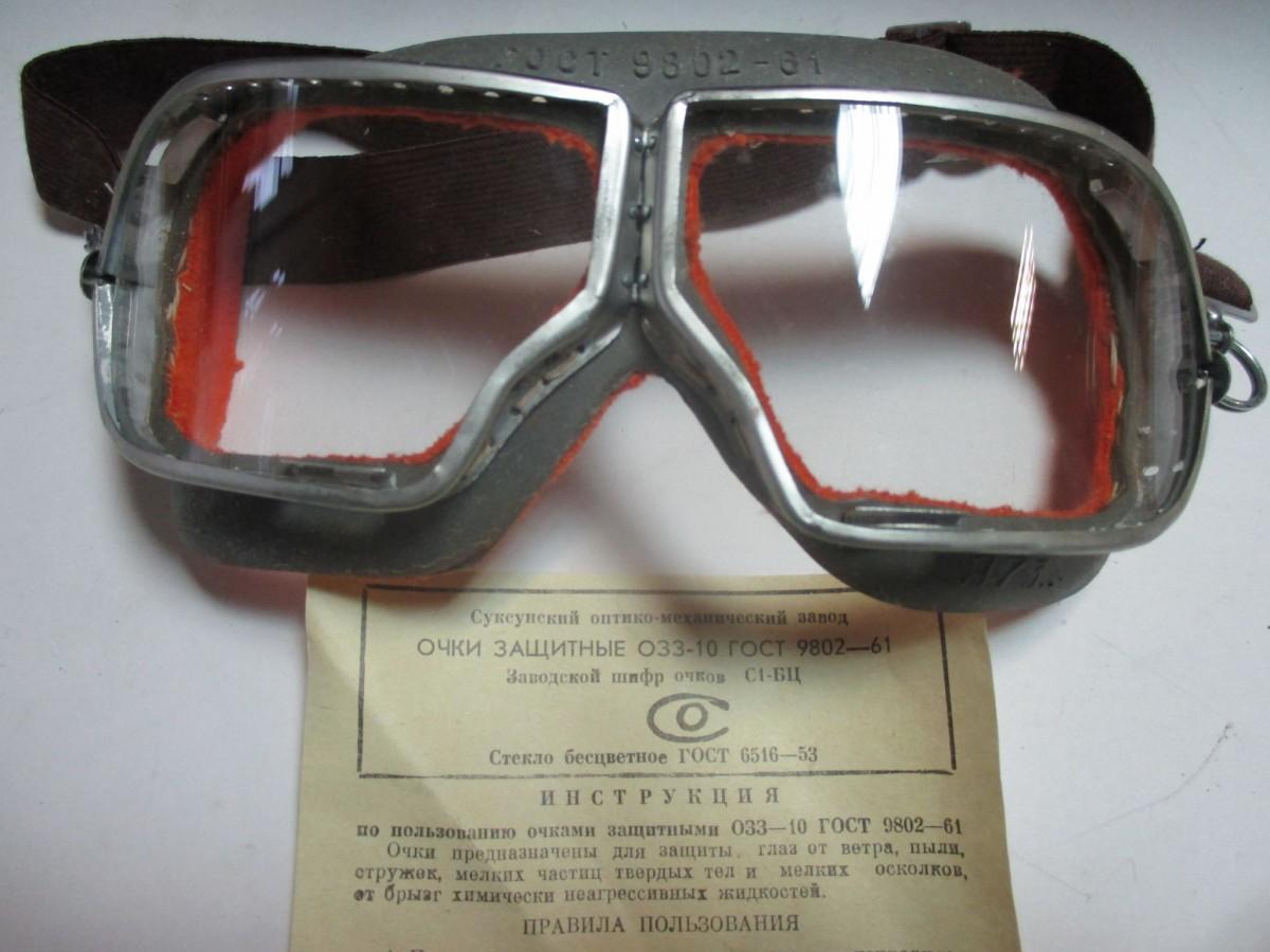 Как выбрать защитные очки  рейтинг лучших моделей для защиты глаз 9f7abdd50cf