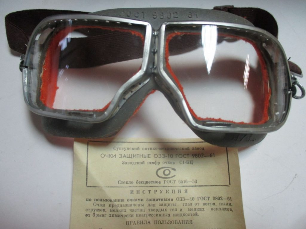 менее это очки защитные патриот фото сироп эмалированную посуду